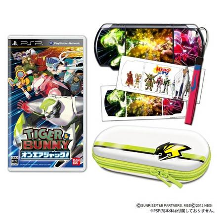 PSP TIGER & BUNNY オンエアジャック!LaLaBitMarket特装版(初回封入特典付)