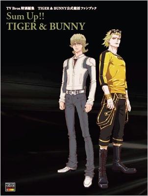 TIGER&BUNNY 公式総括ファンブック Sum Up!!