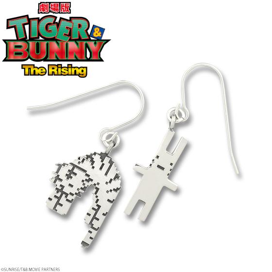 劇場版TIGER & BUNNY The Rising ドットビット ピアス ぐったりタイガー/ウサギ 1月16日予約開始!#tigerbunny