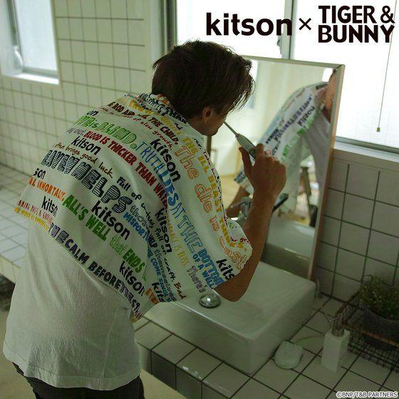プレミアムバンダイ新着!kitson × TIGER & BUNNY バスタオル ※オリジナルハンカチ付き グッズ新作速報
