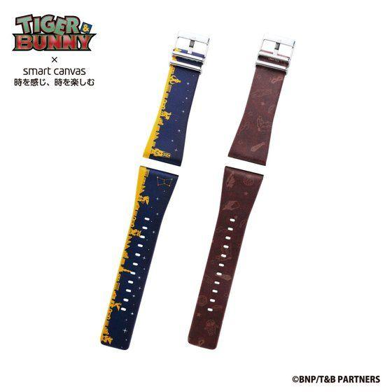 プレミアムバンダイ新着!TIGER & BUNNY × Smart Canvas (スマートキャンバス) 腕時計ベルト【付け替え用ベルト単品】【2018年9月発送予定】