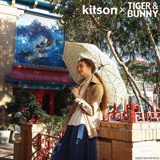 プレミアムバンダイ新着!kitson × TIGER & BUNNY 晴雨兼用 折りたたみ傘 ※オリジナルハンカチ付き【2018年12月発送予定】