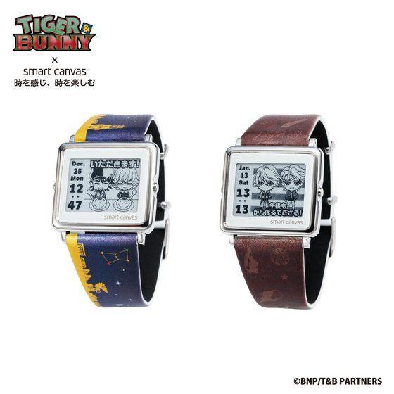 プレミアムバンダイ新着!TIGER & BUNNY ×  Smart Canvas (スマートキャンバス) デジタル腕時計【2018年11月発送予定】 新作グッズ予約情報