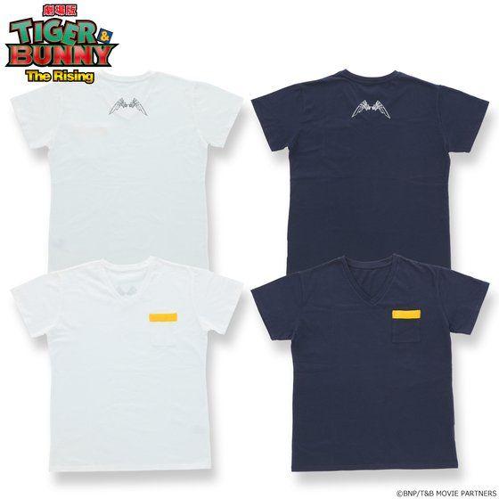 プレミアムバンダイ新着!劇場版 TIGER & BUNNY -The Rising- デザインTシャツ ゴールデンライアン グッズ新作速報