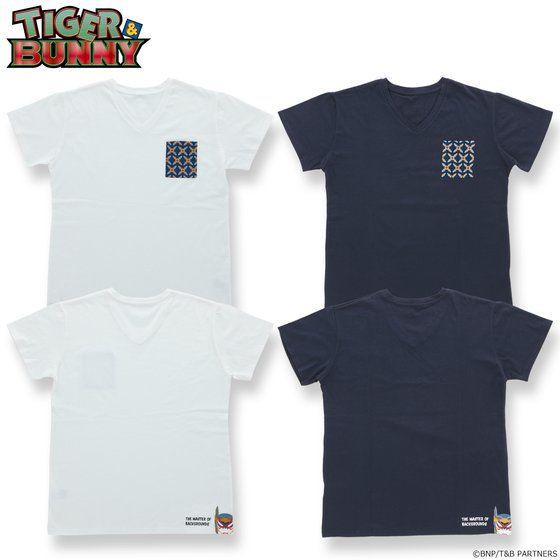 プレミアムバンダイ新着!TIGER & BUNNY デザインTシャツ 折紙サイクロン グッズ新着情報