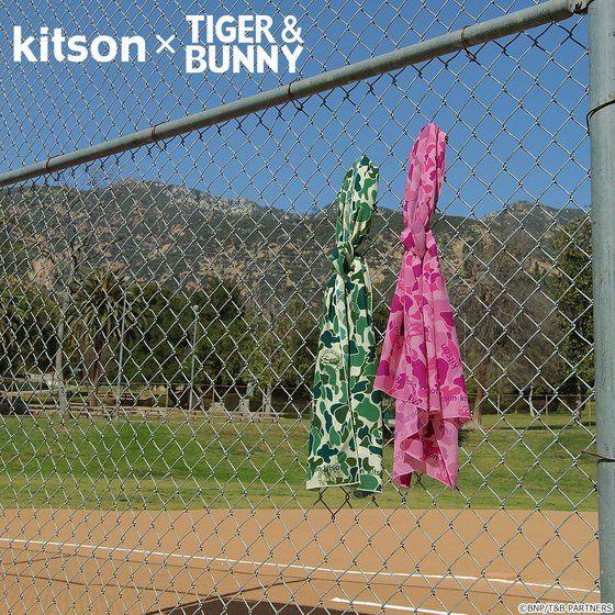 プレミアムバンダイ新着!kitson × TIGER & BUNNY 大判ストール ※オリジナルハンカチ付き 新作グッズ情報