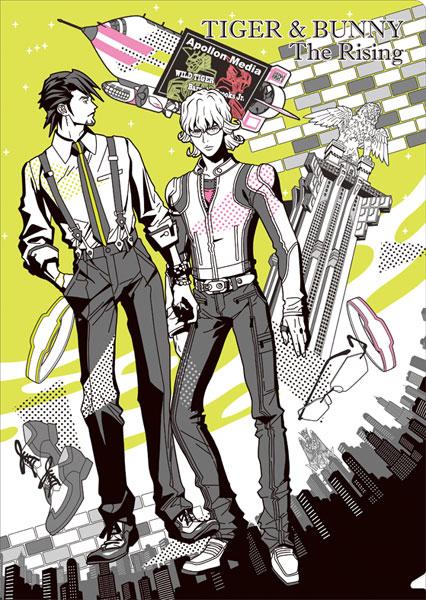 あみあみ新着!劇場版 TIGER & BUNNY -The Rising- クリアファイル