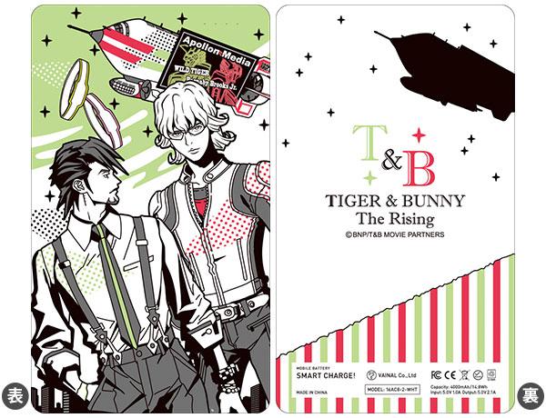 あみあみ新着!劇場版 TIGER & BUNNY -The Rising- モバイルバッテリー グッズ新着情報